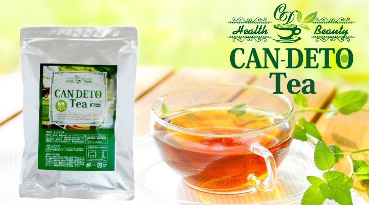 キャンディルブッシュとキャンデト茶が痩せるけど危険な理由とは!知らないと危ない真相を公開します